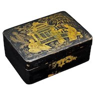 English Faux Lacquer Lidded Chinoiserie Box 19th Century