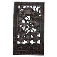 Chinese Dark Soapstone Carved Pierced Dragon Panel 19th Century