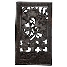 Chinese Dark Soapstone Carved Pierced Dragon Panel 19th Century