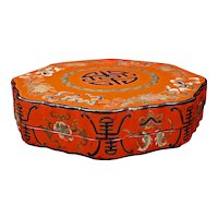 Chinese Lacquer Octagonal Wedding Box Circa 1900