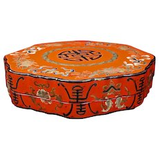 Chinese Lacquer Octagonal Wedding Box Circa 1900