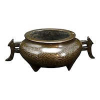 Chinese Silver Wired Bronze Incense Burner Marked Shi Sou 19th Century