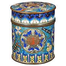 Chinese Cloisonné and Champlevé Lidded Round Tea Caddy/Box 19th Century