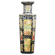 European Lithograph Chinoiserie Tin Vase Canister Circa 1900