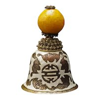 Qing Chinese Mandarin Hat Finial with Egg Yolk Peking Glass Bead