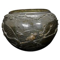 Japanese Round Bronze Censer with Prunus Branch and Birds Meiji Period