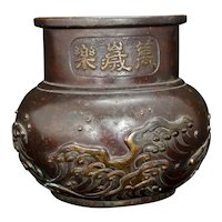 Japanese Bronze Vase Wave Design and Script Late Edo/Meiji Period