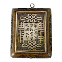 Qing Chinese Paktong Shou Toggle Box With Inscription