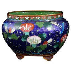Japanese Ginbari Footed Flower Vessel Meiji Period c 1900