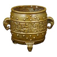 Chinese 18th/19th C Scholar's Desk Censer Archaic Design Xuande Mark