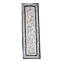 Antique Chinese Silk Sleeve Band Circa 1900