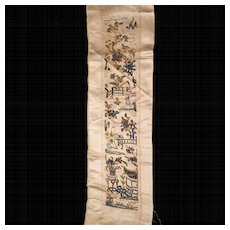 Antique Chinese silk embroidered band circa 1900 with gold couched threads