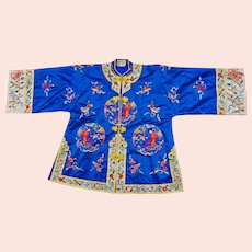 Vintage Chinese Woman's Embroidered Rayon and Silk Coat Early 20th Century