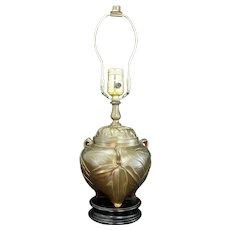 Vintage Japanese Bronze Lidded Bamboo Motif Lamp
