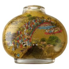 Large Chinese Republic Era Reverse Painted Glass Snuff Bottle