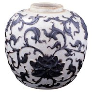 Chinese porcelain ginger jar with peony scroll overlay circa 1900