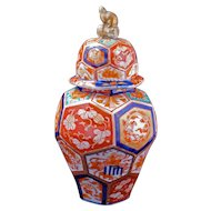 Antique Japanese porcelain faceted covered Imari jar circa late 19th century