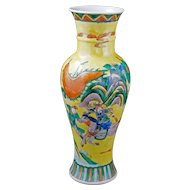 Antique yellow vase with battle scene 19th C