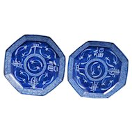 Pair shallow Japanese blue and white Imari bowls with calligraphy and phoenixes 19th century