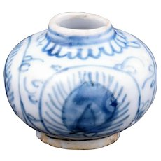 Small blue and white Chinese Ming porcelain jar with peacock feather design 15th – 16th century