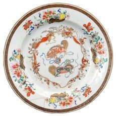 Chinese export polychrome porcelain plate decorated with foo lions 18th century