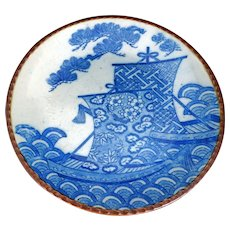 "Japanese blue and white porcelain Igezara 12"" charger with fishing boat circa 1900"