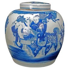 Chinese blue and white ginger or storage jar with lid children at play design circa 19th century