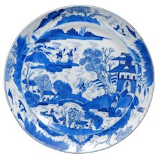 Chinese blue and white porcelain plate Wanli reign mark