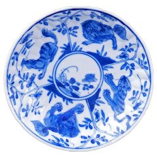 Kangxi porcelain ribbed saucer with lions and tigers late 17th early 18th century