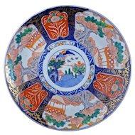 "Large 14"" colorful porcelain Antique Japanese Imari charger 19th century"
