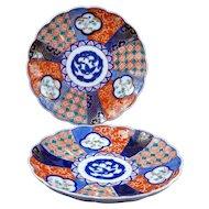 Pair of Antique Japanese Imari porcelain plates Meiji Period 19th century (Set 4)