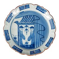 Japanese porcelain blue and white shallow bowl with foliate rim circa 1750