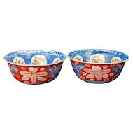 Pair of Japanese porcelain colored Imari bowls 19th century