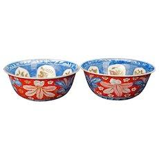 Pair of Japanese porcelain colored Imari bowls 19th century