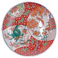 Japanese porcelain Imari charger with dragon motif 19 century