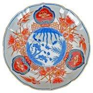 Antique Japanese Imari porcelain barbed rim plate 19th century