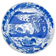 Chinese blue and white porcelain plate Wanli reign mark 19th C