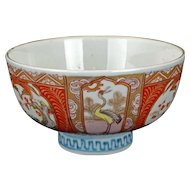 Small deep Japanese Imari porcelain colored bowl 19th century