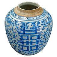 Chinese porcelain double happiness design blue and white ginger jar 19th century