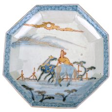 18th / 19th century Antique Chinese Porcelain Octagonal Plate Horses in Landscape