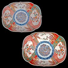 Japanese matched pair of colored Imari porcelain lozenge shaped dishes 19th century