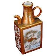Japanese Kutani porcelain over glaze enamel serving vessel circa 1900 Meiji period