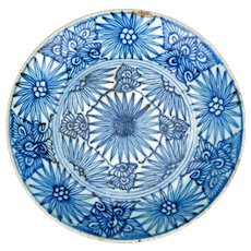 Chinese Blue and White Provincial Porcelain Plate 19th Century