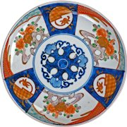 Japanese porcelain colored Imari plate 19th century