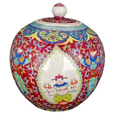 Antique Thai Market Chinese Ginger Jar with Buddhist panels and Yongzheng reign mark circa 1900