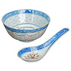 Chinese porcelain blue and white bowl and matching spoon in rice grain pattern early 20th century