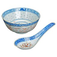 Chinese porcelain bowl in rice grain pattern with matching spoon early 20th C