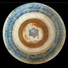 Chinese Yuan or Ming large blue and white early porcelain shallow bowl with Buddhist Vajra design 14th or 15th century
