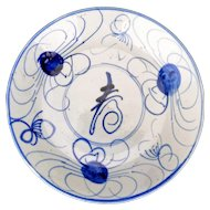Swatow Chinese porcelain blue and white dish with crab design 17th century late Ming