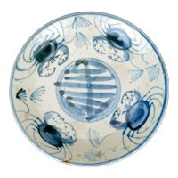 Ming Swatow blue and white porcelain dish with crab and shou symbol 17th century